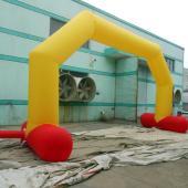 FU-AR19 Inflatable Arch