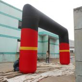 FU-AR02 Inflatable Arch