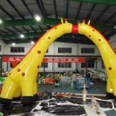 FU-AR25 Giraffe Inflatable Arch