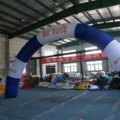 FU-AR04 Inflatable Arch